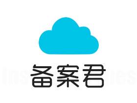 阿里云数据库和自建数据库的区别哪个更好?