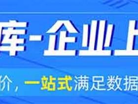 阿里云数据库优惠1折购54元/年起(企业/个人)