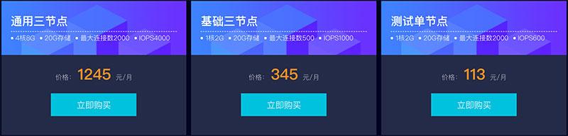 阿里云MongoDB云数据库新上多项企业级功能